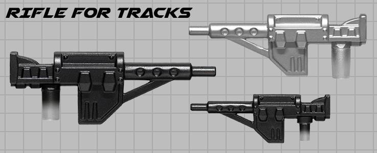 Rifle for Tracks