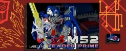 Labels for AoE Leader Optimus Prime