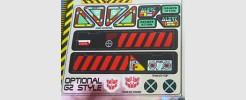Labels for MT Battle Tanker