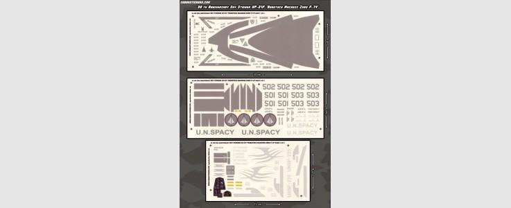 "Skystriker XP-21F ""Robotech Macross Zero F-14"" (3 sheet)"