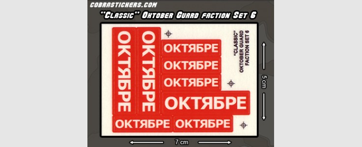 """Oktober Guard """"Classic"""" Set 6"""