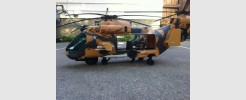 Tomahawk Helicopter (1986)