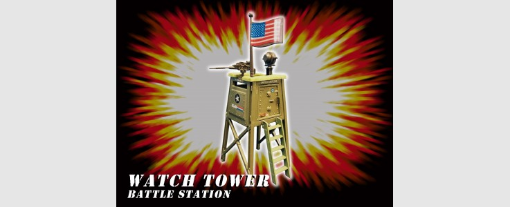 for GI JOE Watch Tower sentry station (1984)